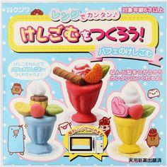 DIY Radiergummi Set zum Selbermachen von Eiscreme