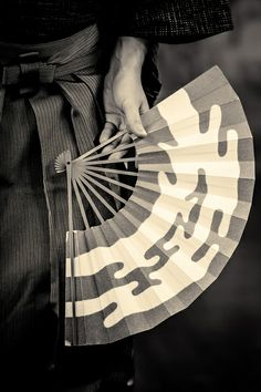 Japanese paper fan, Sensu 扇子