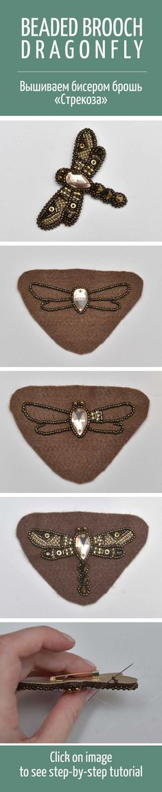 Beaded brooch Dragonfly tutorial #handmade #art #design / Вышивка бисером для начинающих: делаем красивую брошь