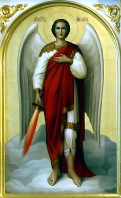 St. Michael the Archangel,  HAVE WE CARE,  IN THIS LIFE THIS,  AND THE HOUR OF OUR DEATH