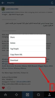 Instwogram: Multiple Instagram Accounts in Single Device