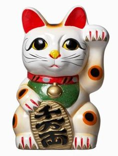 Money Cat (Meowth)..Sky got one of these at the French Market last summer