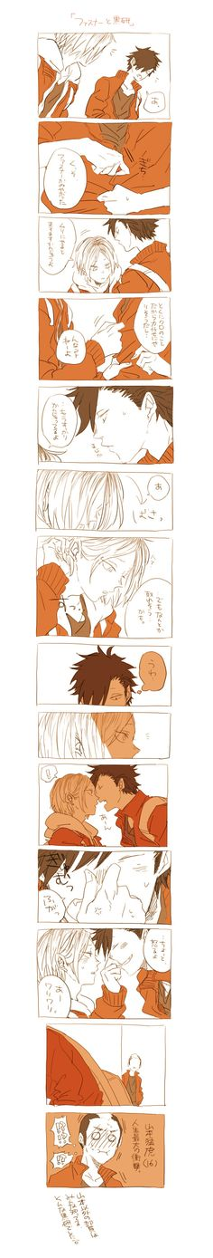 I ship it! But I want kenma kozume! I'm stuck between this problem!!!