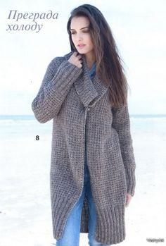 cardigan patterns: knitting magazine, free knitting patterns | make handmade, crochet, craft