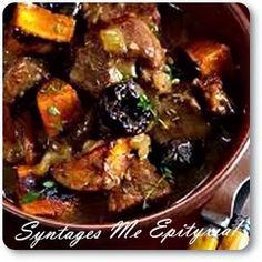 Αγριογουρουνο με Δαμασκηνα! | Syntages Me Epityxia! Christmas Ideas, Beef, Recipes, Food, Meat, Recipies, Essen, Meals, Ripped Recipes