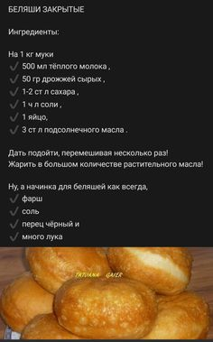 Bread Dough Recipe, Thai Dessert, Good Food, Yummy Food, Food And Drink, Health Fitness, Cooking Recipes, Tasty, Favorite Recipes