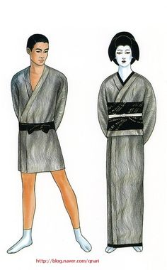 Kabuki Costumes Paper Dolls by Ming-Ju Sun - Dover Publications, Inc., Back Cover Flap of Paper Doll Costume, Folk Costume, Costumes, Kimono Origami, Geisha, Kabuki Costume, Doll Japan, New Year's Crafts, Paper People