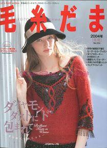 124_2004 - Tatiana Laima - Picasa ウェブ アルバム