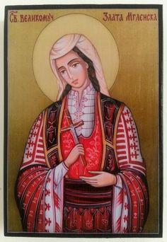 Saints, Princess Zelda, Icons, God, Fictional Characters, Orthodox Icons, Religious Pictures, Santos, Dios