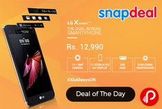 "Snapdeal #DealofTheDay is bring LG X Screen K500I #Mobile 16GB Dual Screen Just Rs.12990. 13MP + 8MP Camera, 4.93"" HD Display, 2 GB RAM, 16 GB ROM, 1.2 Quad Core Qualcomm Snapdragon Processor, 2300 mAh Battery. 4G Connectivity, OS : Android 6.0 (Marshmallow), 1 Year Manufacturer Warranty.Get The offer on Snapdeal  http://www.paisebachaoindia.com/lg-x-screen-k500i-mobile/"