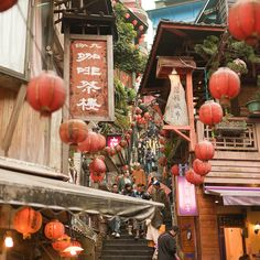 """Jiufen mountain village, Taiwan    Jiufen (Chiufen, Jioufen) was used as a model in the Oscar winning anime movie """"Spirited Away"""" by Hayao Miyazaki. This mountain village is located in the northeast of Taiwan and was once the center for gold mining."""