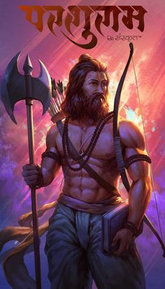 Rudra Shiva, Mahakal Shiva, Shiva Art, Hindu Art, Lord Rama Images, Lord Shiva Hd Images, Lord Hanuman Wallpapers, Lord Shiva Hd Wallpaper, Krishna Avatar