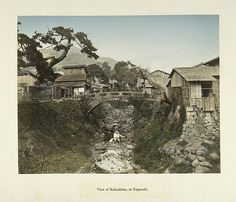 View of Nakashima, at Nagasaki  189-?