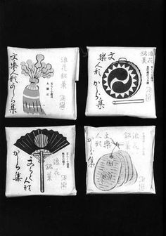 "Sembei (sweet rice crackers) wrapped in traditional Japanese rice paper by Michikazu Sakai || From ""How to wrap 5 more eggs"" by Hideyuki Oka"