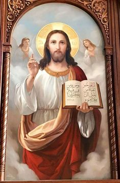 Spiritual Pictures, Religious Pictures, Jesus Pictures, Religious Art, Christ The King, The Cross Of Christ, Jesus E Maria, Jesus Christ Images, Christian Artwork