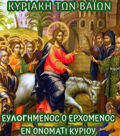 Greek Easter, Happy Birthday Name, Easter Wishes, Name Day, Anastasia, Jesus Christ, Good Morning, Faith, Movie Posters