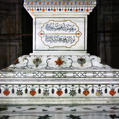 """Illumined Grave of His Majesty, Asylum of Pardon: Emperor Nur-ud-din Muhammad Jahangir, 1037 AH."" • Tomb of Jahangir. Lahore, Pakistan. (I"