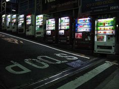 """not mine - """"In Japan there is one vending machine for every 23 people. That means there are likely more than 1 million machines in the greater Tokyo area. There seems to be no rhyme or reason to their placement. It's not unusual to find a machine in the middle of nowhere or a bank of 30 machines all together."""""""