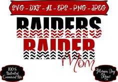 Raider Mom SVG - Basketball SVG - Baseball SVG - Football svg - Soccer svg - Raiders svg - Files for Silhouette Studio/Cricut Design Space by MorganDayDesigns on Etsy