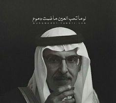 #بدر بن عبد المحسن