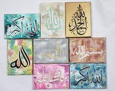 Arabic Calligraphy Art, Arabic Art, Calligraphy Alphabet, Calligraphy Wallpaper, Allah Wallpaper, Arabic Design, Sunset Wallpaper, Islamic Paintings, Islamic Wall Art