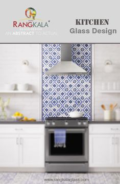 The benefit of luxurious and elegant looks of glass with the effect of color textured or glass paint and more options are available at shree rangkala glass design decorative glass is also a fun way to show clear glass fronts with something more exciting. Glass Paint, Decorative Glass, Glass Kitchen, Glass Design, Clear Glass, Benefit, Kitchen Cabinets, Texture, Abstract