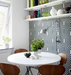 Minaret wallpaper by Osborne Little. www.osborneandlittle.com Available at the DD Building suite 520 #ddbny #osbornelittle