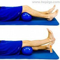 Short arcs: Knee strengthening exercise. Approved Use by HEP2go.com