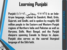 how-to-learn-punjabi-2-638.jpg?cb=1400209521