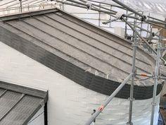 Euramax Aluminium Standing seam roof - curve Standing Seam Roof, Stairs, Home Decor, Stairway, Decoration Home, Room Decor, Staircases, Home Interior Design, Ladders