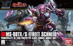 HGUC 1/144 Gundam Unicorn Efreet Schneid Unicorn Model Kit