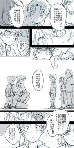 Manga Art, Manga Anime, Manga Detective Conan, Case Closed, Bare Bears, Magic Kaito, Faith In Humanity, Doujinshi, Geek Stuff