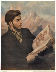 Unknown Artist - Portrait of a young Stalin Reading Library, Reading Art, I Love Books, Books To Read, Soviet Art, Old Paintings, Art History, Book Art, Illustration Art