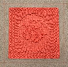 Bumble Bee - Hand knit cotton cloth made by hebeegeebeads Knitted Dishcloth Patterns Free, Knitting Squares, Knitted Washcloths, Crochet Dishcloths, Knitted Blankets, Knitting Patterns Free, Crochet Patterns, Crochet Granny, Knitting Blogs