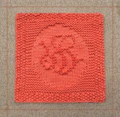 Célébrez larrivée du printemps ! Mettre cet belle mangue bumble bee chiffon pour travailler comme un torchon à vaisselle ou lave linge, ou simplement lutiliser comme un accessoire de beau dans votre maison. Dimensions : environ 8 w x 8 H. En stock et prêt pour lexpédition. Le tissu est à la main en tricot 100 % coton, instructions dentretien : laver à leau chaude à la Machine, à sec à faible. Pour préserver la couleur, ne pas utiliser de javellisant. Ne pas nettoyer à sec. Le tissu sétire…