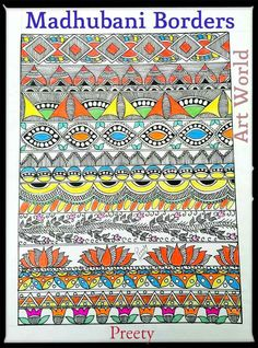 madhubani painting borders