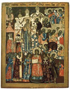ΜΡ.ΘΥ__Παναγια          (ancient russian icons - Поиск в Google