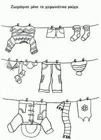 Winter Clothes Coloring Pages Luxury Maro S Kindergarten ΧΕΙΜΩΝΙΑΤΙΚΑ ΡΟΥΧΑ Coloring Pages Winter, Christmas Coloring Pages, Winter Activities, Preschool Activities, Clothes Worksheet, Winter Outfits, Kids Outfits, Winter Clothes, English Activities