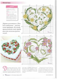 Yellow or pink floral heart wreath * Small Cross Stitch, Cross Stitch Heart, Cross Stitch Flowers, Wedding Cross Stitch Patterns, Cross Stitch Designs, Blackwork Embroidery, Cross Stitch Embroidery, Cross Stitch Boards, Back Stitch