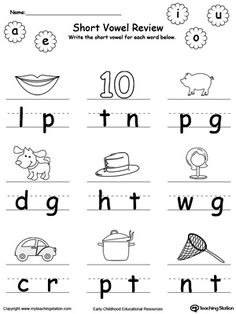 Identify and write the missing short vowel part II in this printable worksheet. Your child will look at the picture, pronounce its name and identify the missing vowel in the word, then write it.