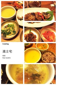 Smoked fish with cold green tea congee