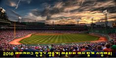 Fenway Park is a Tour in Boston. Plan your road trip to Fenway Park in MA with Roadtrippers. Fenway Park, Best Baseball Stadiums, Baseball Park, Baseball Season, Baseball Games, Boston Baseball, Basketball Scoreboard, Boston Red Sox Stadium, Boston Red Sox Game