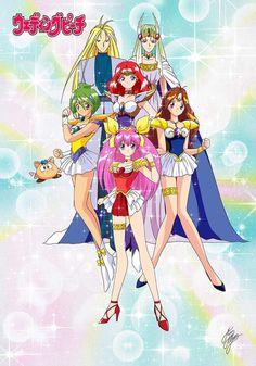 Sailor Moon Wedding, Sailor Moon Art, Otaku, Anime Tattoos, Pretty Cure, Wedding Peach, Magical Girl, Shoujo, Me Me Me Anime