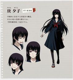 Yûko - Dusk Maiden of Amnesia
