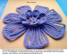 МК «Цветок, связанный на вилке крючком». Комментарии : LiveInternet - Российский Сервис Онлайн-Дневников