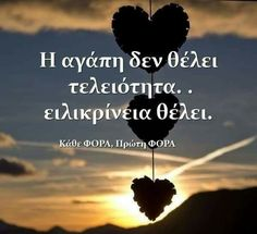 Love You More Than, Just Love, Just In Case, Greek Quotes, Wise Quotes, So True, True Words, Good Vibes, Live For Yourself