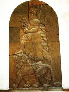 Depiction of the Araratian god Khaldi. Erebouni Fortress Museum: Yerevan, Armenia