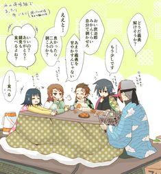 Slayer Anime, Anime Demon, Manhwa, Comics, Twitter, Cute, Kawaii, Comic Books, Comic Book