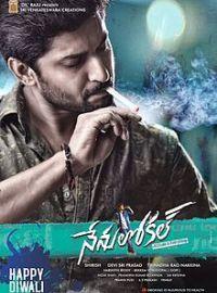www.new telugu hd movies free download.com