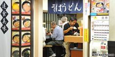 Article on Tokyo noodle joints, including this one which is along a rail/metro station.